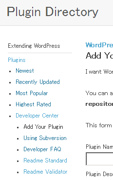 wp_plugin_dir_request_01