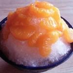 湯楽の里 みかん氷