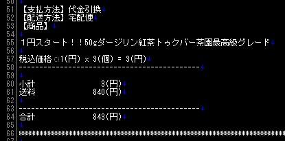 20070417_m_01.jpg