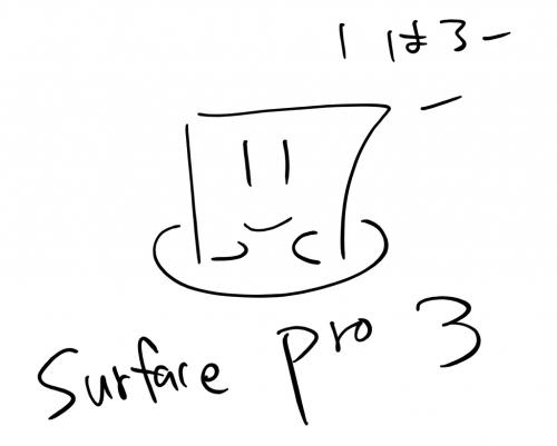 20140717_sp3_05