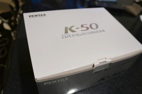 DSC08546