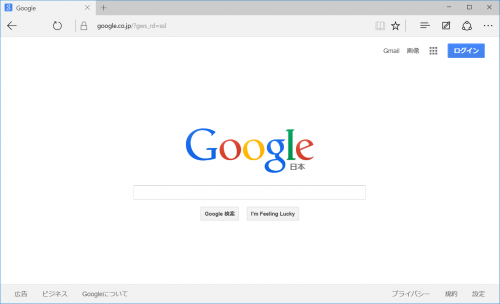 edgesearchenginesettings_01