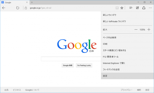 edgesearchenginesettings_02