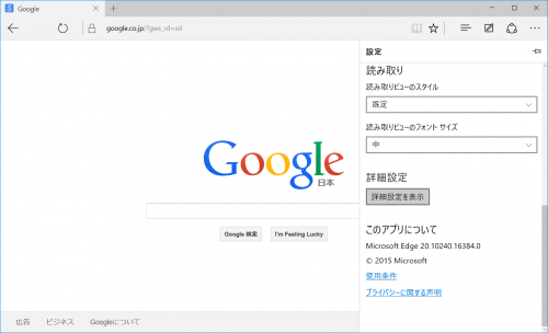 edgesearchenginesettings_03
