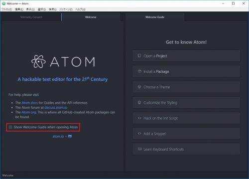 atom_settings_005