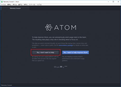 atom_settings_006