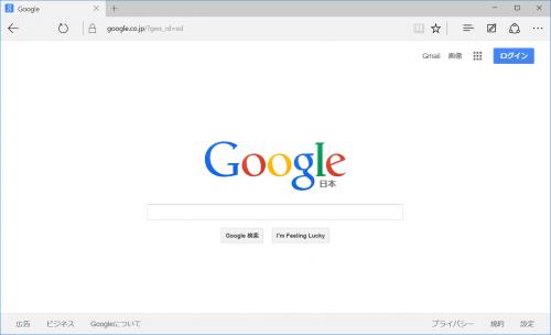 Microsoft Edgeの検索エンジンをGoogleに変更する